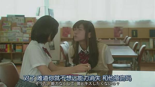 山田君與7個魔女Ep06_201391723162