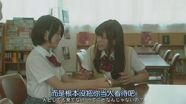 山田君與7個魔女Ep06_2013917231749