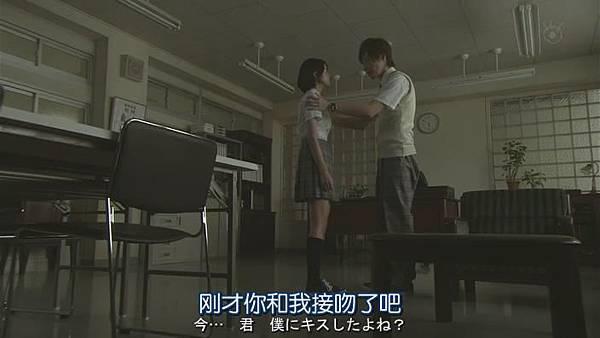 山田君與7個魔女Ep06_2013917234648