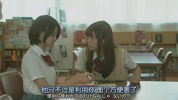 山田君與7個魔女Ep06_2013917231824