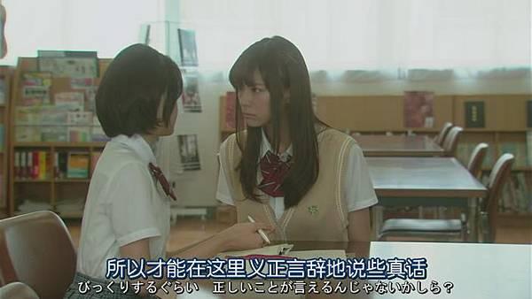 山田君與7個魔女Ep06_2013917232034