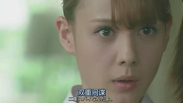 山田君與7個魔女Ep06_20139180320