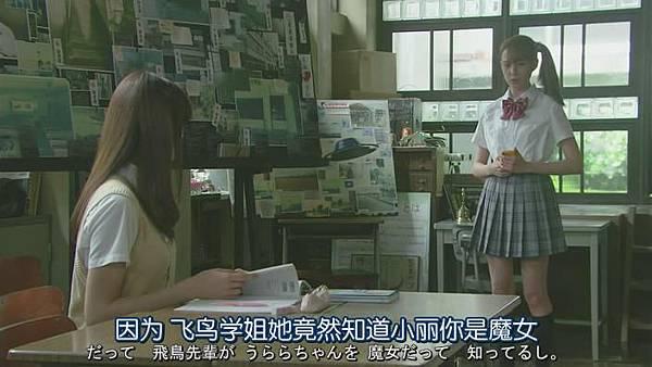 山田君與7個魔女Ep06_20139180252
