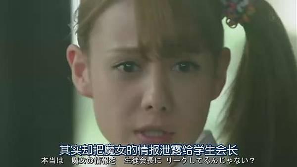山田君與7個魔女Ep06_20139180241