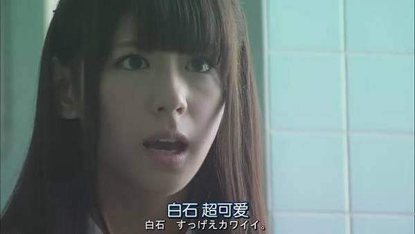 山田君與7個魔女Ep07_2013925215348