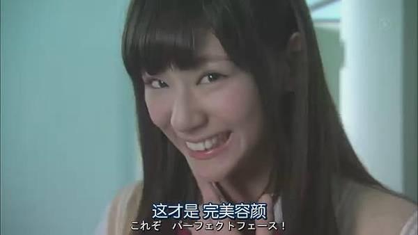 山田君與7個魔女Ep07_201392521576