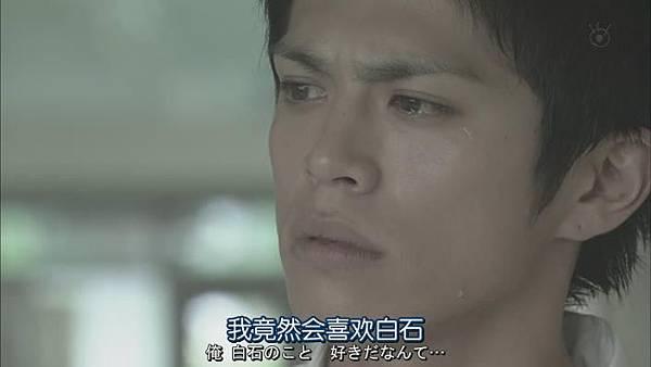 山田君與7個魔女Ep07_201392520154