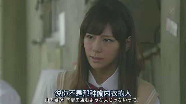 山田君與7個魔女Ep07_2013925213641