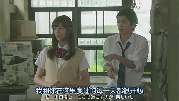 山田君與7個魔女Ep07_2013925213536
