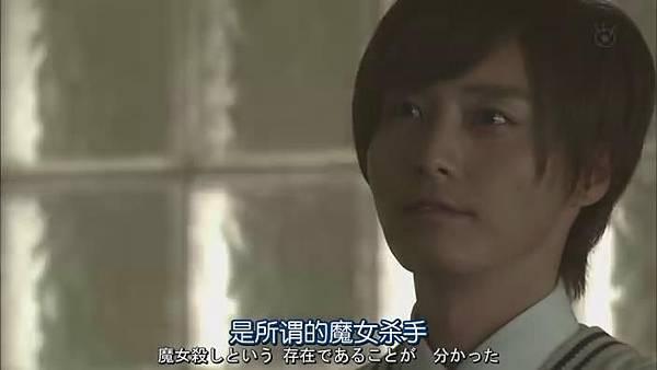 山田君與7個魔女Ep07_201392520045