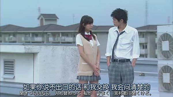 山田君與7個魔女Ep07_2013925215227