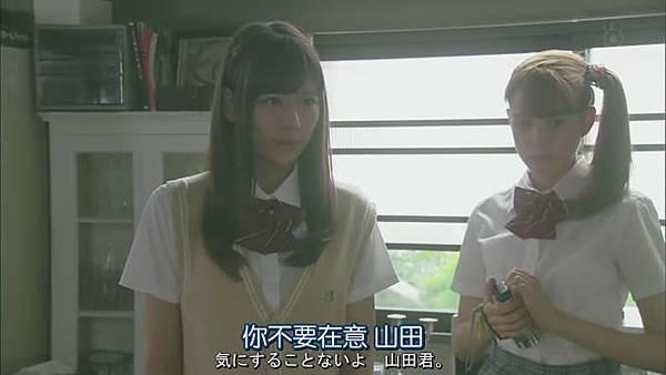 山田君與7個魔女Ep07_201392520228