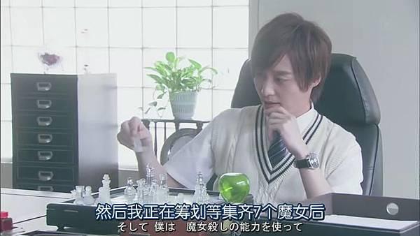 山田君與7個魔女Ep07_201392520114