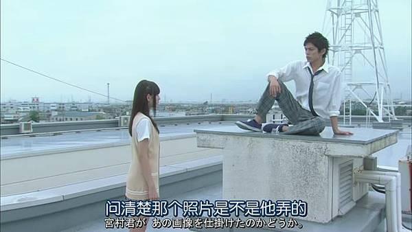 山田君與7個魔女Ep07_201392521516
