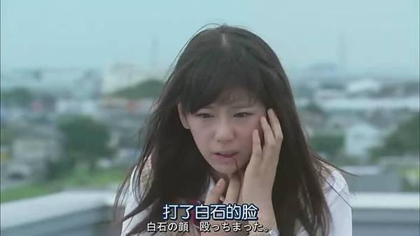 山田君與7個魔女Ep07_2013925215958
