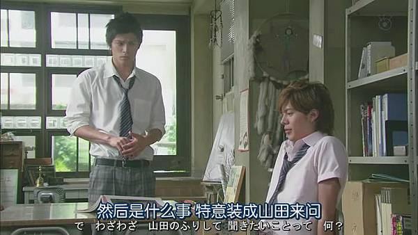 山田君與7個魔女Ep07_201392521597