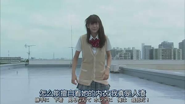 山田君與7個魔女Ep07_2013925215942