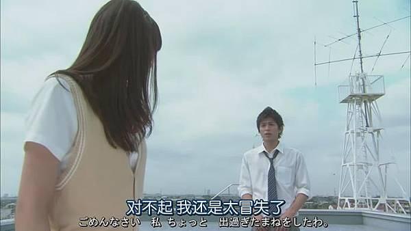 山田君與7個魔女Ep07_201392522027