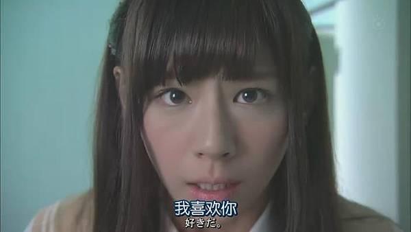 山田君與7個魔女Ep07_2013925215730
