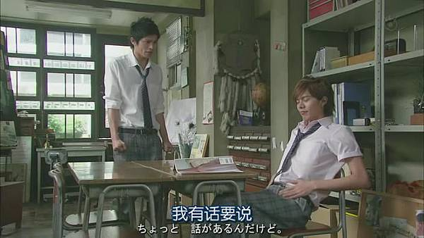山田君與7個魔女Ep07_2013925215835