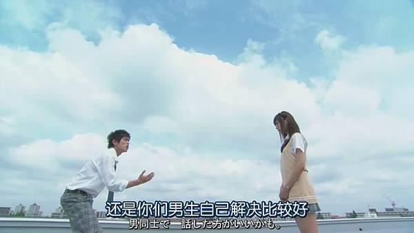 山田君與7個魔女Ep07_201392522057