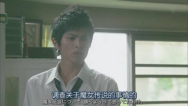 山田君與7個魔女Ep07_2013925222016