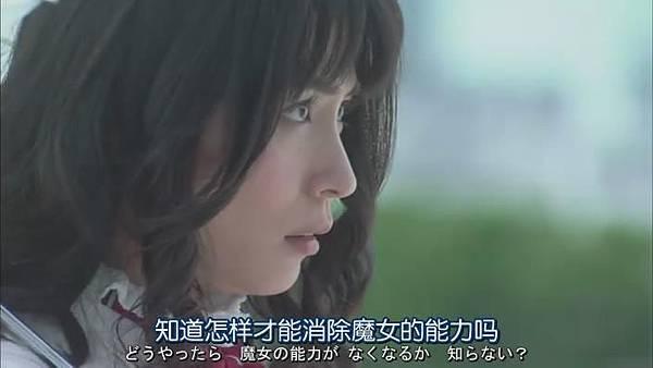 山田君與7個魔女Ep07_2013925221951