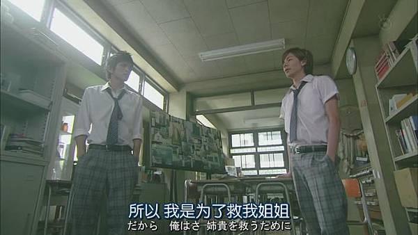 山田君與7個魔女Ep07_201392522206