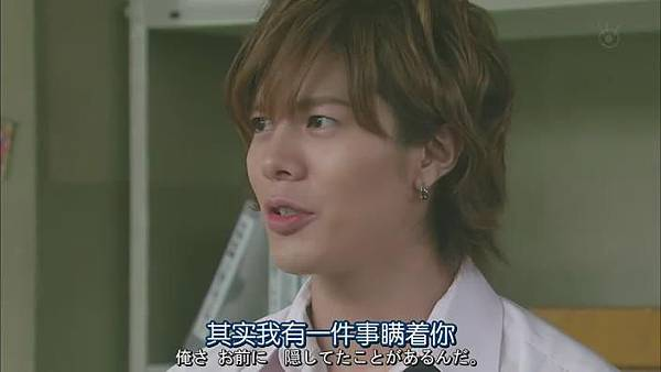 山田君與7個魔女Ep07_201392522159