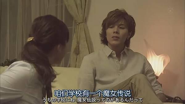 山田君與7個魔女Ep07_2013925221653