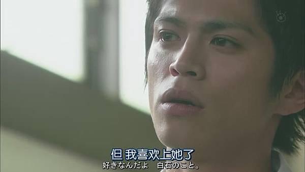 山田君與7個魔女Ep07_2013925221234
