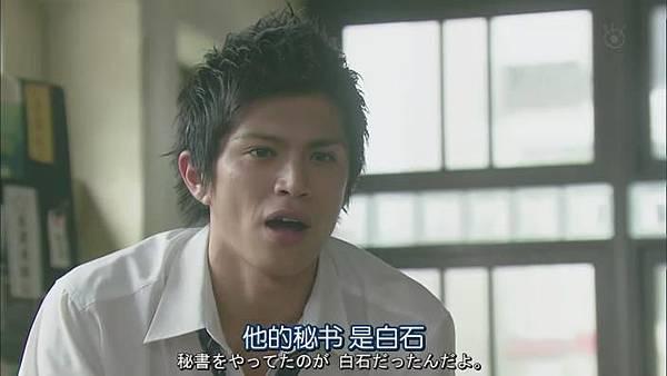 山田君與7個魔女Ep07_2013925221139