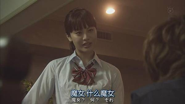 山田君與7個魔女Ep07_2013925221733