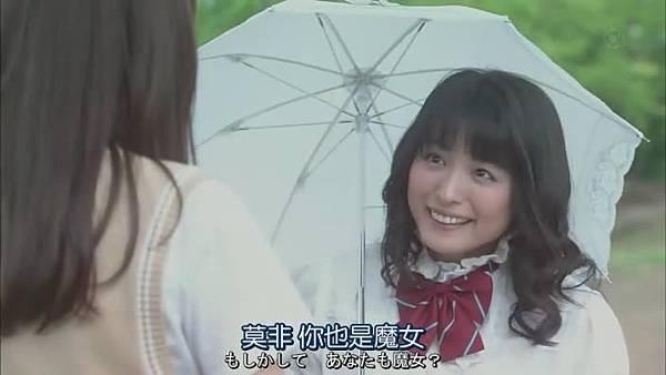 山田君與7個魔女Ep07_201392522168