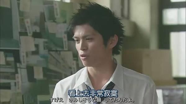 山田君與7個魔女Ep07_201392522123