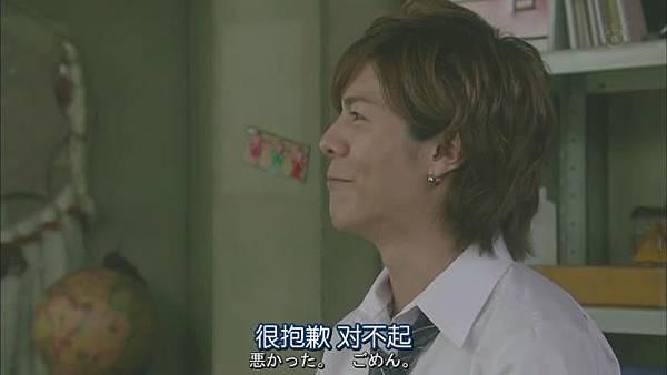 山田君與7個魔女Ep07_2013925222647