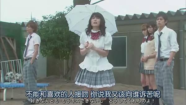 山田君與7個魔女Ep07_2013925223358