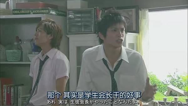 山田君與7個魔女Ep07_201392522306