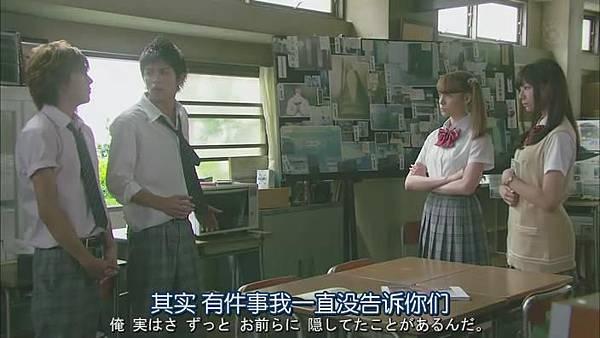 山田君與7個魔女Ep07_2013925223050