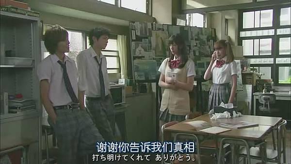 山田君與7個魔女Ep07_2013925223123