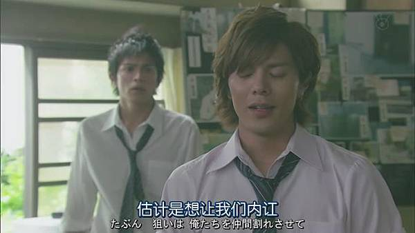 山田君與7個魔女Ep07_201392522284