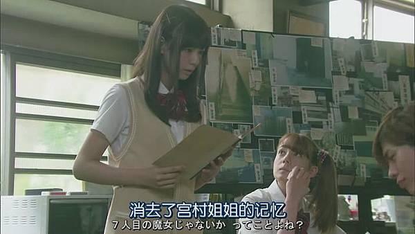 山田君與7個魔女Ep07_2013925223234