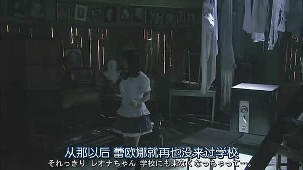 山田君與7個魔女Ep07_2013925224046