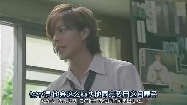 山田君與7個魔女Ep07_2013925223856