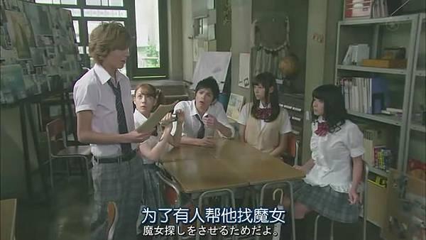 山田君與7個魔女Ep07_2013925223840