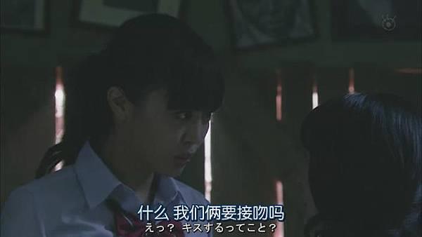 山田君與7個魔女Ep07_2013925223953