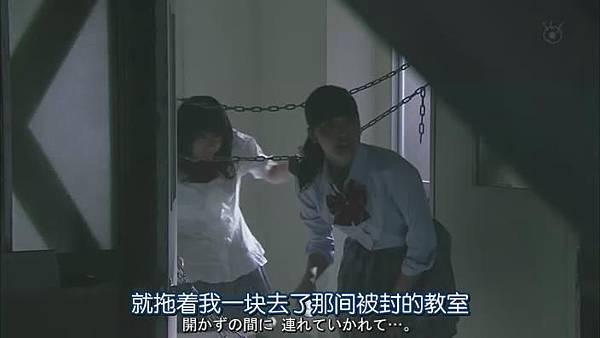 山田君與7個魔女Ep07_2013925223656