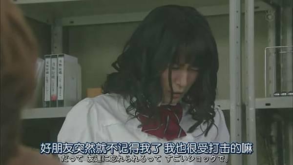 山田君與7個魔女Ep07_201392522423