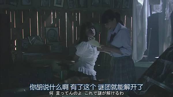 山田君與7個魔女Ep07_2013925223728