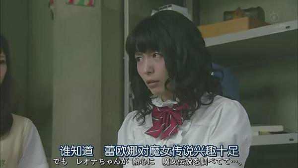 山田君與7個魔女Ep07_2013925223640